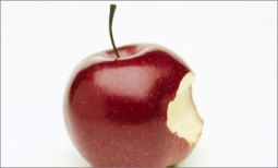 apple460